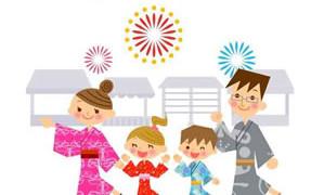 高須フェスティバルがやってくる!