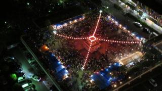 高須フェスティバルが行われています